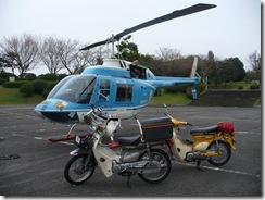 ヘリとカブのコラボ記念写真