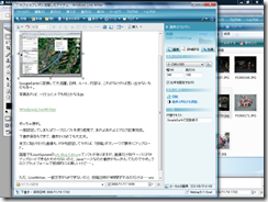 WindowsLiveWriterで作業中