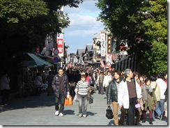 おはらい町通り大混雑