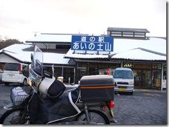 道の駅・あいの土山(雪バージョン)